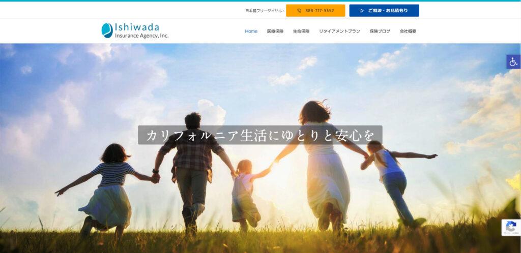 Ishiwada insurancy agency top page