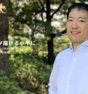 Top page of yasutakeyohei.com
